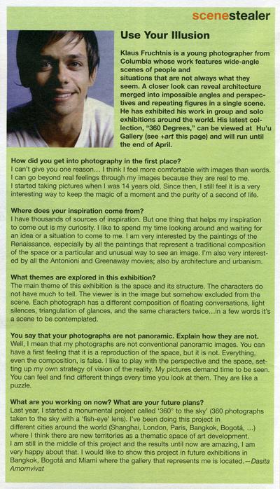 Online interview with Rubby Alvarez, 2007